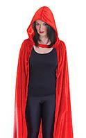 Плащ велюровый с капюшоном красный  104 см