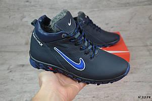 Детские кожаные зимние кроссовки Nike (Реплика) (Код: N 2257 / N 2258 / N 2255  ) ►Размеры [35,36,37,38,39]