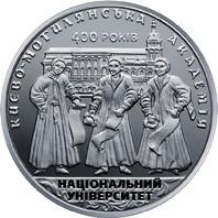 400 років Національному університету `Києво-Могилянська академія` монета 5 гривень