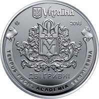 400 років Національному університету `Києво-Могилянська академія` монета 5 гривень, фото 2