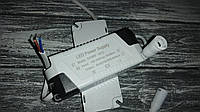 Драйвер для LED светильника 2*18W(36W) OUT:DC48-62V 600mA IN:AC100-265V