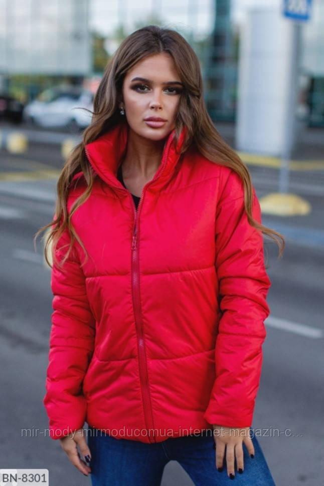 Куртка  женская BN-8293 р:42-44,46-48 079684