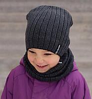 Комплект для мальчика - шапка и хомут. Цвет серый, размер 2-7 лет