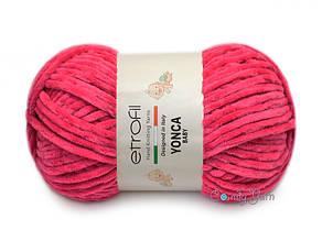 Etrofil Yonca Baby, Ярко-розовый №70320