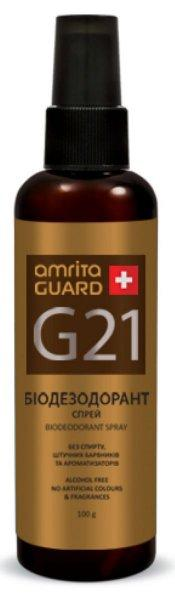 AMRITA GUARD Биодезодорант спрей Амріта G 21 - Для ніг, для пахв, зоні грудей,врослі нігті,100 мл.