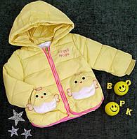 """Дитяча демісезонна куртка """"Ципа"""", р. 3, 4 роки, жовтий"""