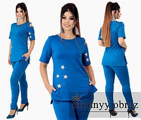 Женский Прогулочный Костюм (KL249/Blue)