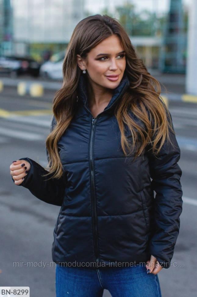 Куртка  женская BN-8296 р:42-44,46-48 079687
