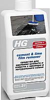 Средство для удаления цемента и извести с мрамора и натурального камня HG