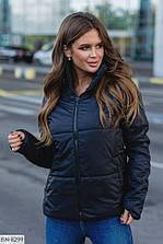 Куртка женская BN-8299 р:50-52,54-56 079690