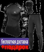 Термобелье Radical Shooter (original), теплое, спортивное черный мужской, XXL, Комплект
