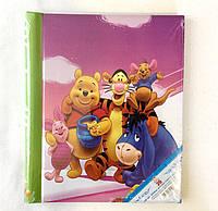 Фотоальбом Disney на 20 страниц, Винни Пух и его друзья