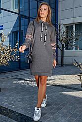 Платье женское спортивное, р. от 44 до 50, серое с люрексом, повседневное, молодёжное, городское