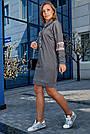 Платье женское спортивное, р. от 44 до 50, серое с люрексом, повседневное, молодёжное, городское, фото 3