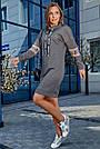 Платье женское спортивное, р. от 44 до 50, серое с люрексом, повседневное, молодёжное, городское, фото 4