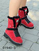 Женские ботинки с красной натуральной замши комбинированные черным мехом, зимние