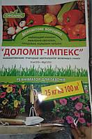 Нейтрализатор кислотности почвы Доломит-импекс(25кг)