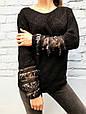 Свитер женский с бахромой из пайеток (черный), фото 5