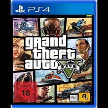 Вживані ігри PS4