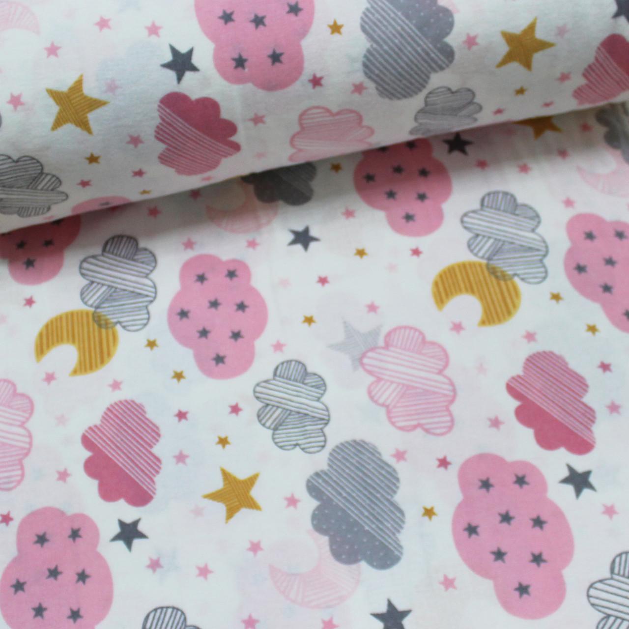 Фланелевая ткань (ТУРЦИЯ шир. 2,4) розово-серые облака