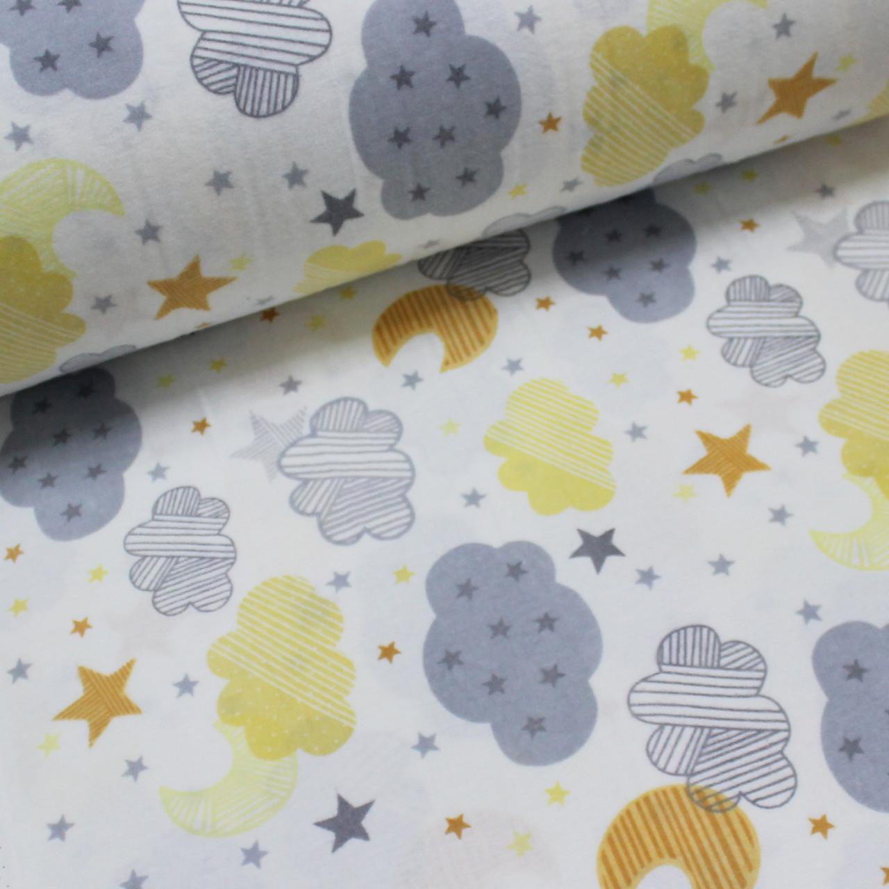 Фланелевая ткань (ТУРЦИЯ шир. 2,4) серо-желтые облака
