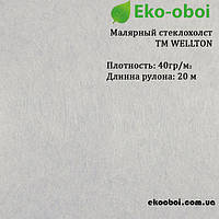 Стеклохолст малярный Wellton-эконом 40 гр/м2, 1х20