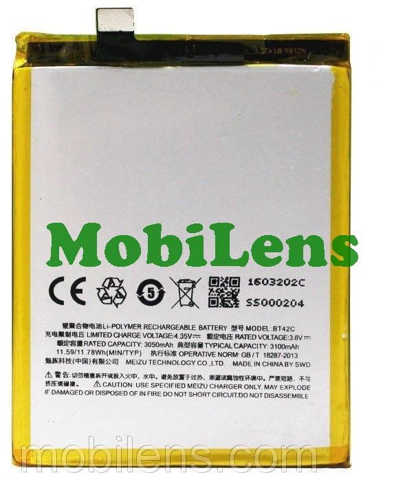 Meizu M2 Note, BT42C, M571H Акумулятор
