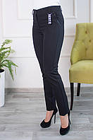 Женские зауженные брюки черного цвета , 44-56