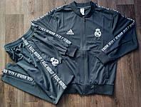 Спортивный костюм Реал Мадрид/Real Madrid( Испания, Примера ), серый, сезон 2019-2020, фото 1