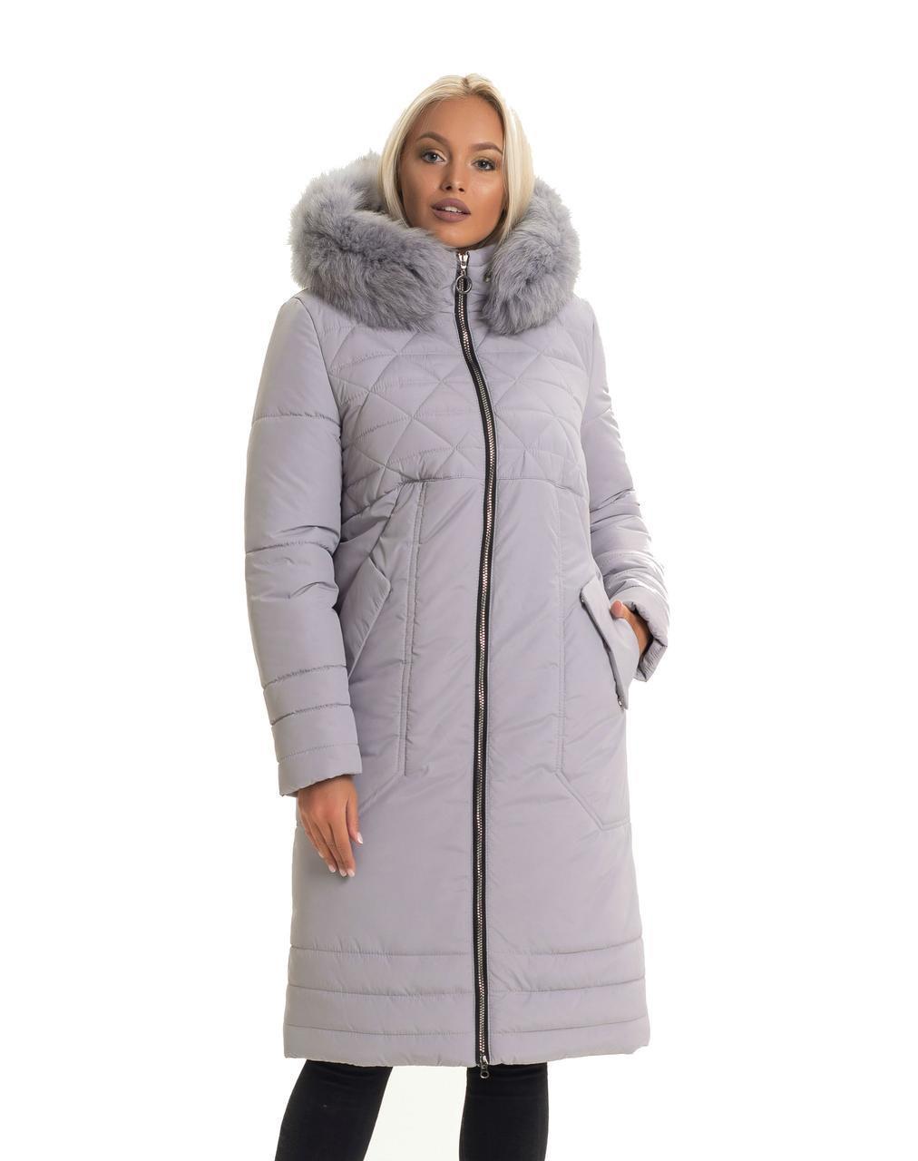 Женский длинный зимний пуховик / пальто с мехом серый батал / большихразмеров размер 44 46 48 50 52 54
