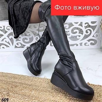 Ботфорты женские (платформа сзади 6,5 см.спереди 2,5 см) эко кожа |Сапоги кожаные, евро зима, стильные, 2019