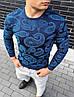 Мужская демисезонная кофта свитер джемпер синий