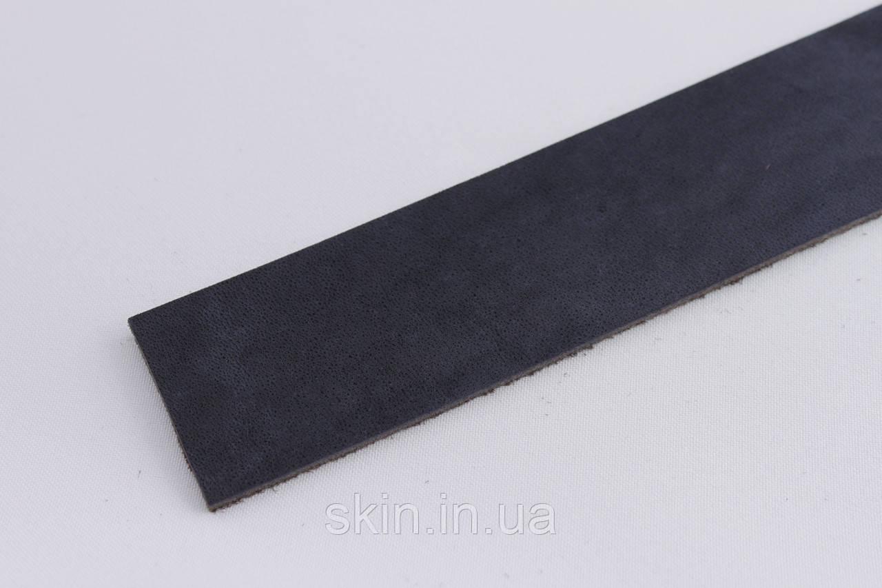 Кожа для браслетов или запряжника и тренчиков синего цвета, 25 см.* 3.8 см. * 2.5 мм., арт. СК 1625 запряжник