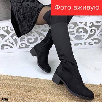 Ботфорты женские (каблук 4,5 см) черные, эко-замш на каблуке | Сапоги замшевые, евро зима, стильные, 2019