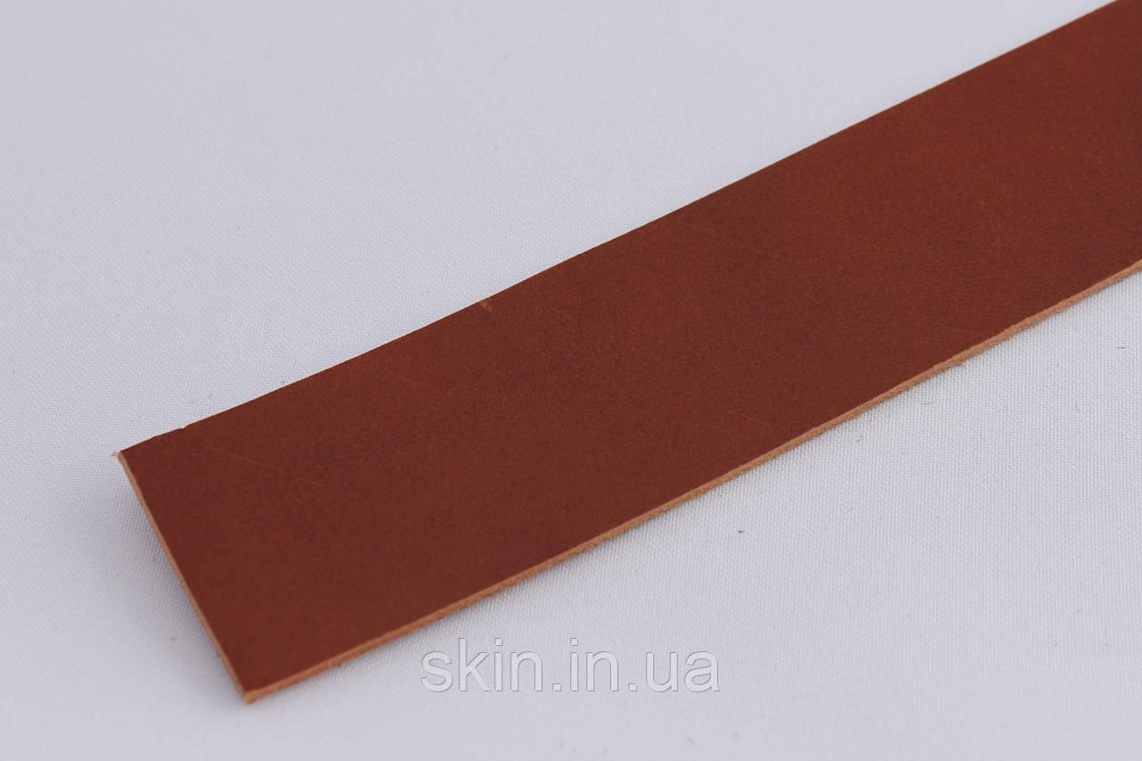 Кожа для браслетов или запряжника и тренчиков рыжего цвета, 25 см.* 3.8 см. * 2.5 мм., арт. СК 9023.1690