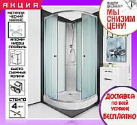 Душова кабіна напівкругла 80х80 см з піддоном Santeh 8801 F двері розсувні, фото 1