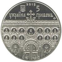 Успенський собор у м. Володимирі-Волинському монета 5 гривень