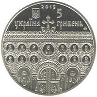 Успенський собор у м. Володимирі-Волинському монета 5 гривень, фото 2