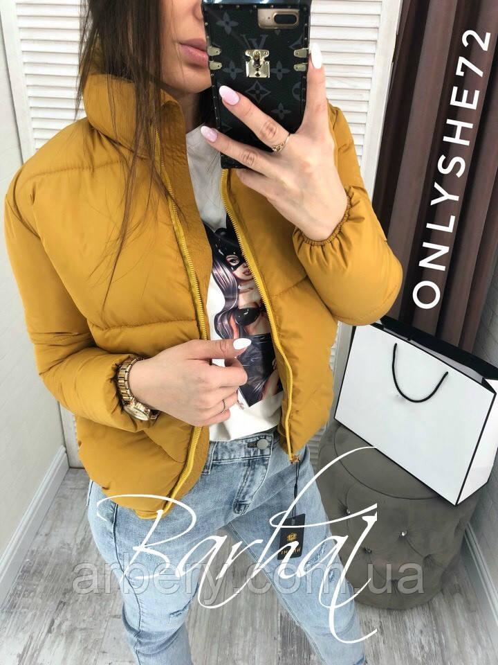 Женская демисезонная модная куртка