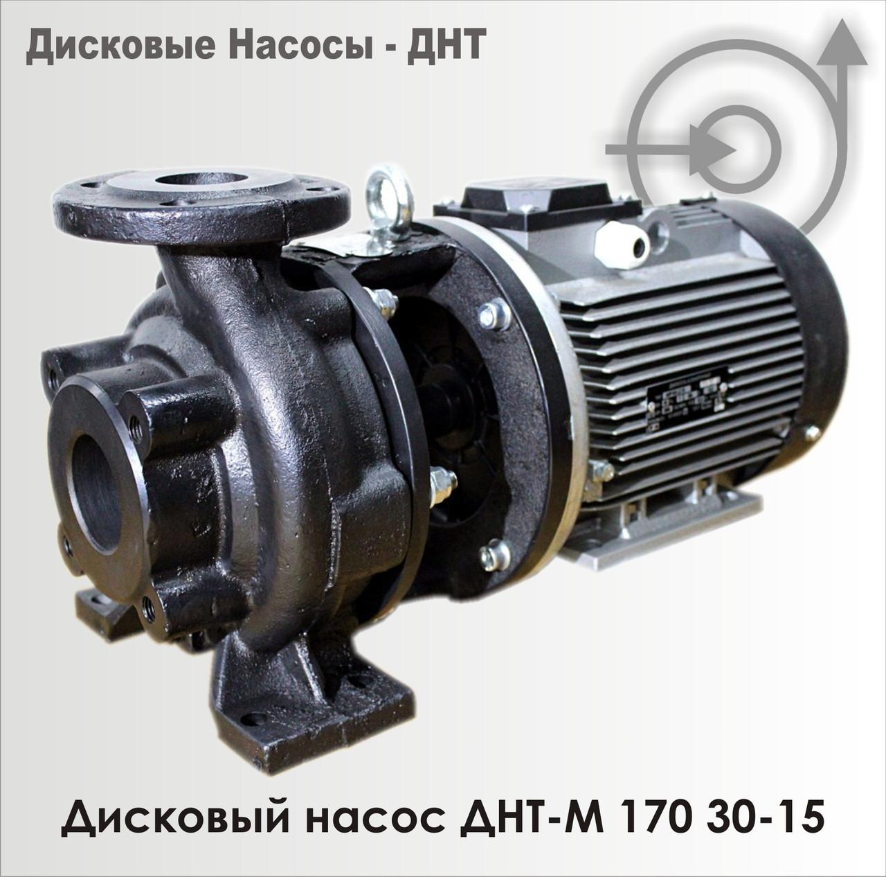 Насос для олії ЦДН-М 65-50-170