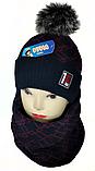 М 5106 Комплект для мальчика шапка двойная с бубоном и баф зимний , разные цвета, фото 2