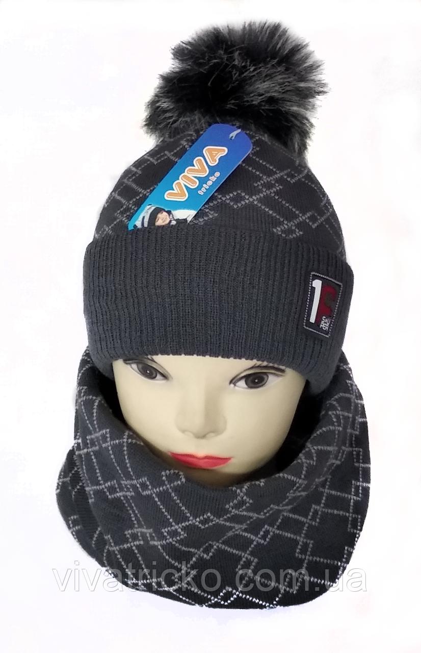 М 5106 Комплект для мальчика шапка двойная с бубоном и баф зимний , разные цвета