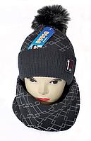 М 5106 Комплект для мальчика шапка двойная с бубоном и баф зимний , разные цвета, фото 1