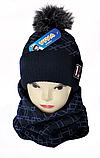 М 5106 Комплект для мальчика шапка двойная с бубоном и баф зимний , разные цвета, фото 3