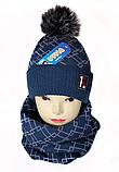 М 5106 Комплект для мальчика шапка двойная с бубоном и баф зимний , разные цвета, фото 4