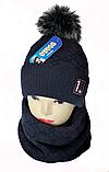 М 5106 Комплект для мальчика шапка двойная с бубоном и баф зимний , разные цвета, фото 5