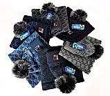 М 5106 Комплект для мальчика шапка двойная с бубоном и баф зимний , разные цвета, фото 6