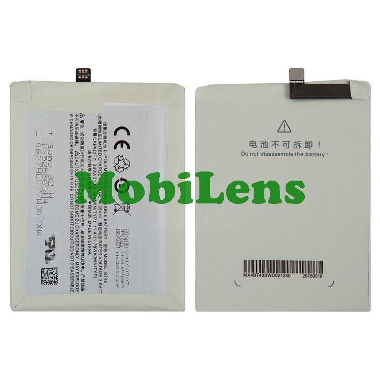 Meizu MX4, M461, (5.3 дюймов), BT40 Аккумулятор