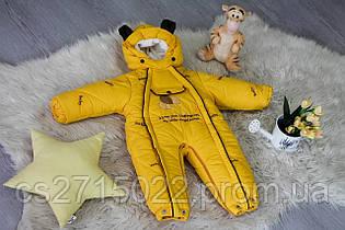 """Комбинезон-трансформер """"Angel Baby"""" 4 в 1 унисекс желтый р.62-86 (0-18 мес)"""