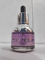 Масло для кутикулы Renew Cuticle Drops Blackcurrant 40 мл